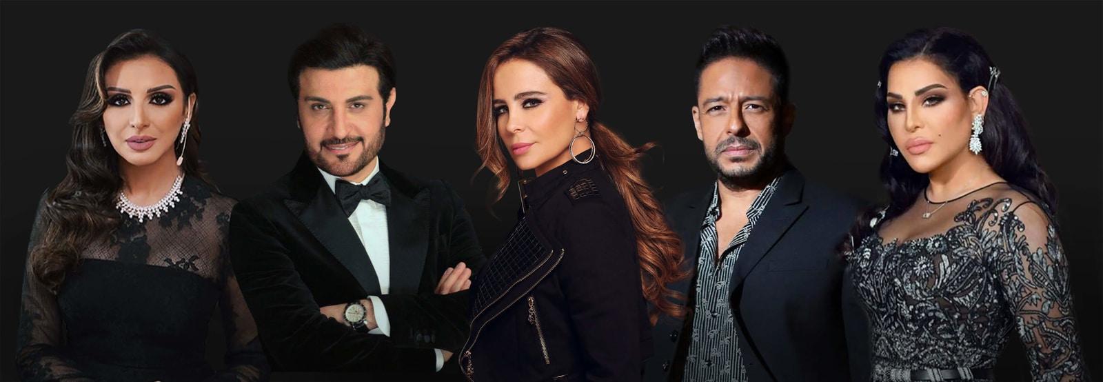 قائمة فوربس الشرق الأوسط : المشاهير نجوم الموسيقى العرب 2021