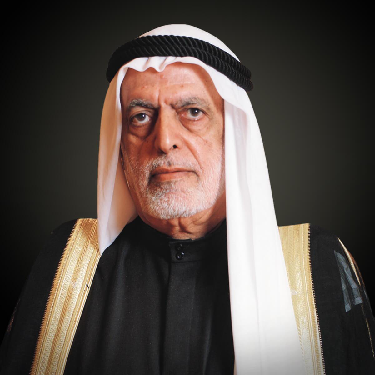 Abdulla bin Ahmad Al Ghurair & family