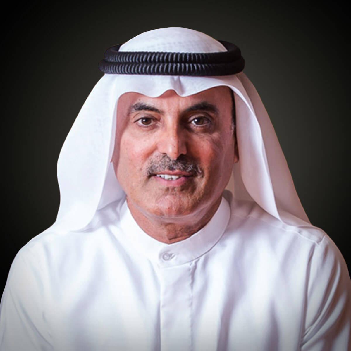 Al-Ghurair Investments