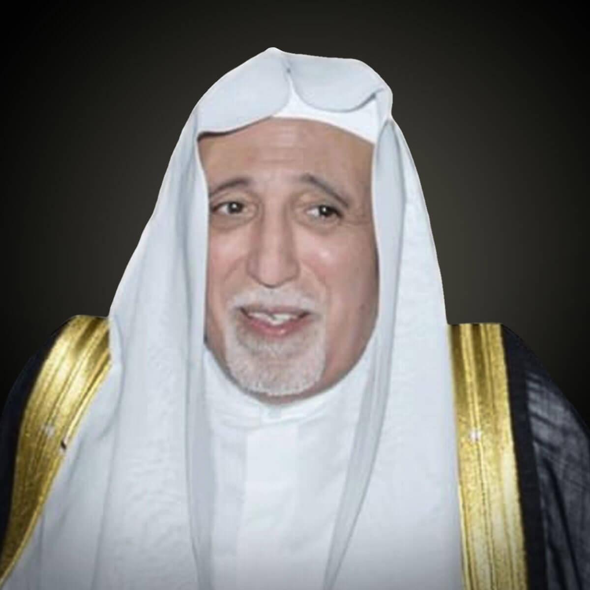 Al Nahla Group