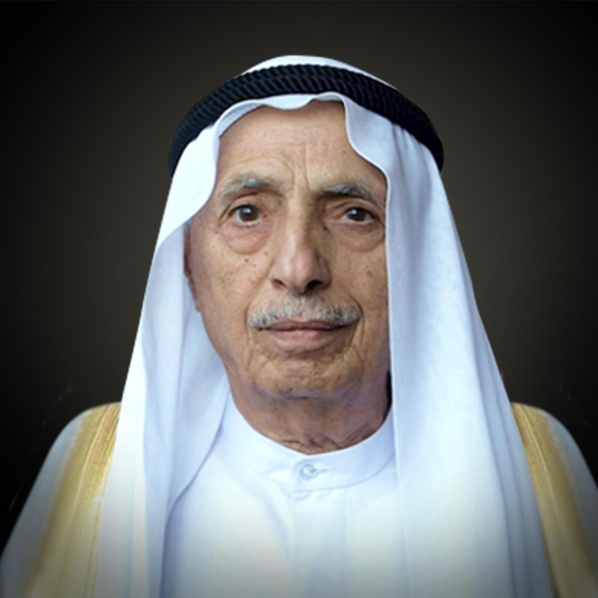 Juma Al Majid Holding Group
