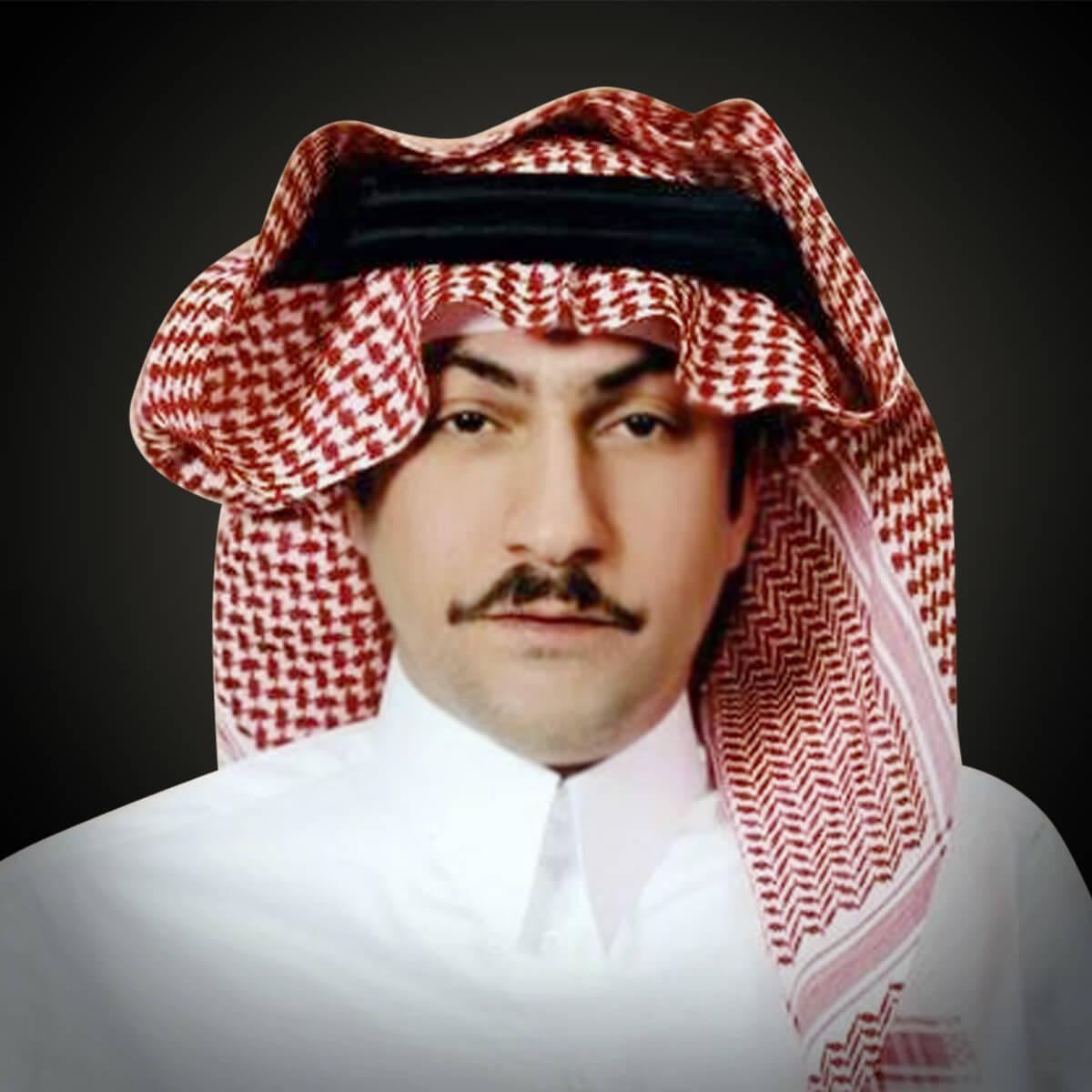 Saudi FAS Holding