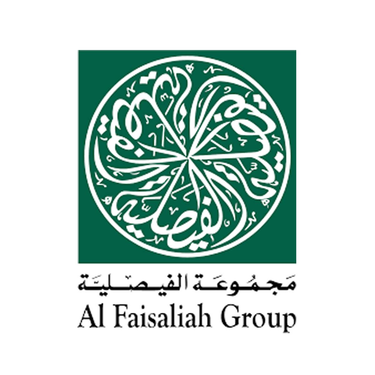 Al Faisaliah Group