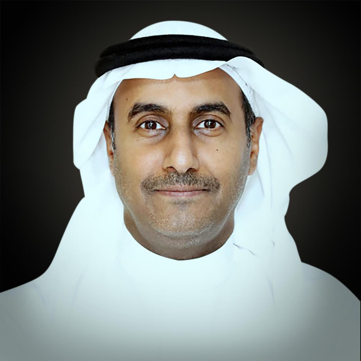 Jabal Omar Development Company