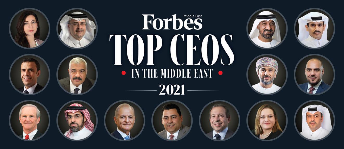 أقوى الرؤساء التنفيذيين في الشرق الأوسط 2021