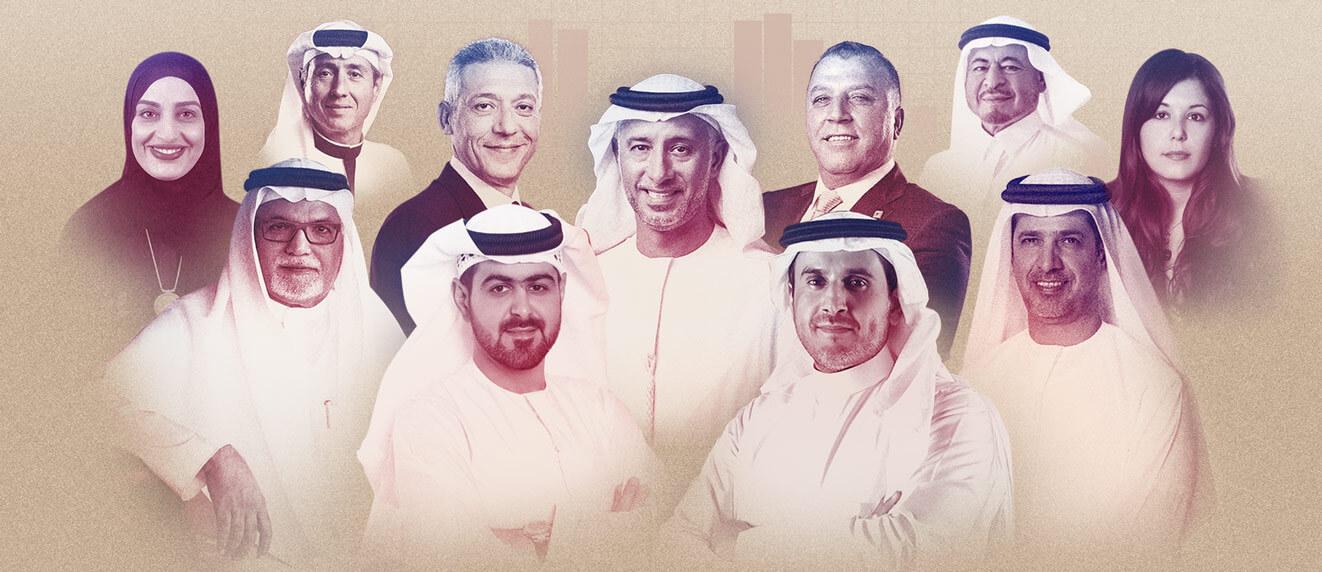 أقوى 100 شركة عائلية عربية 2021