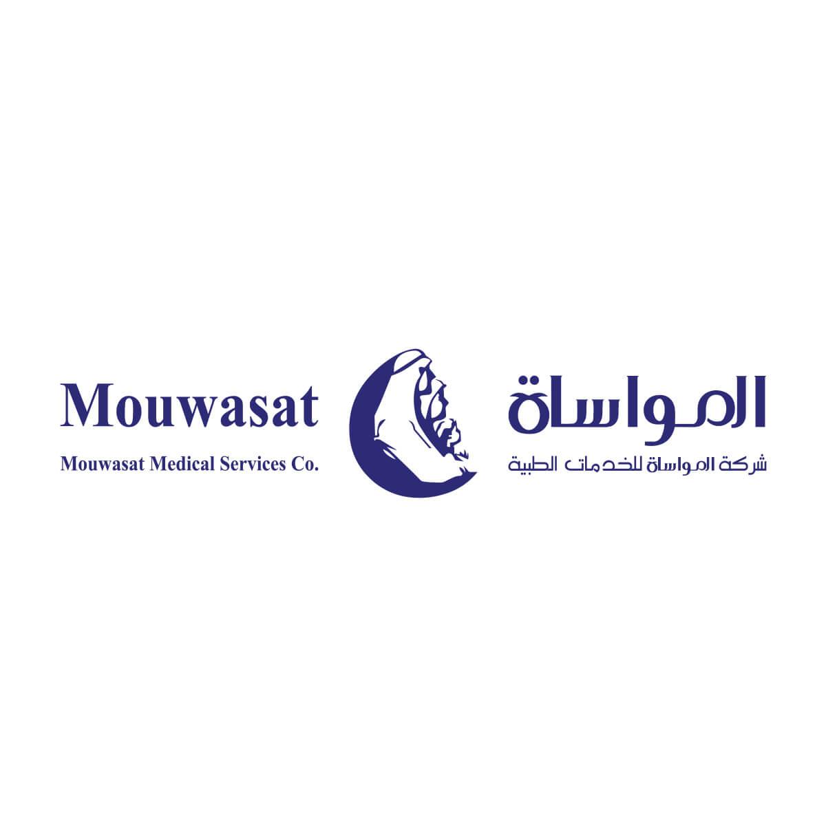 Mouwasat Medical Services*