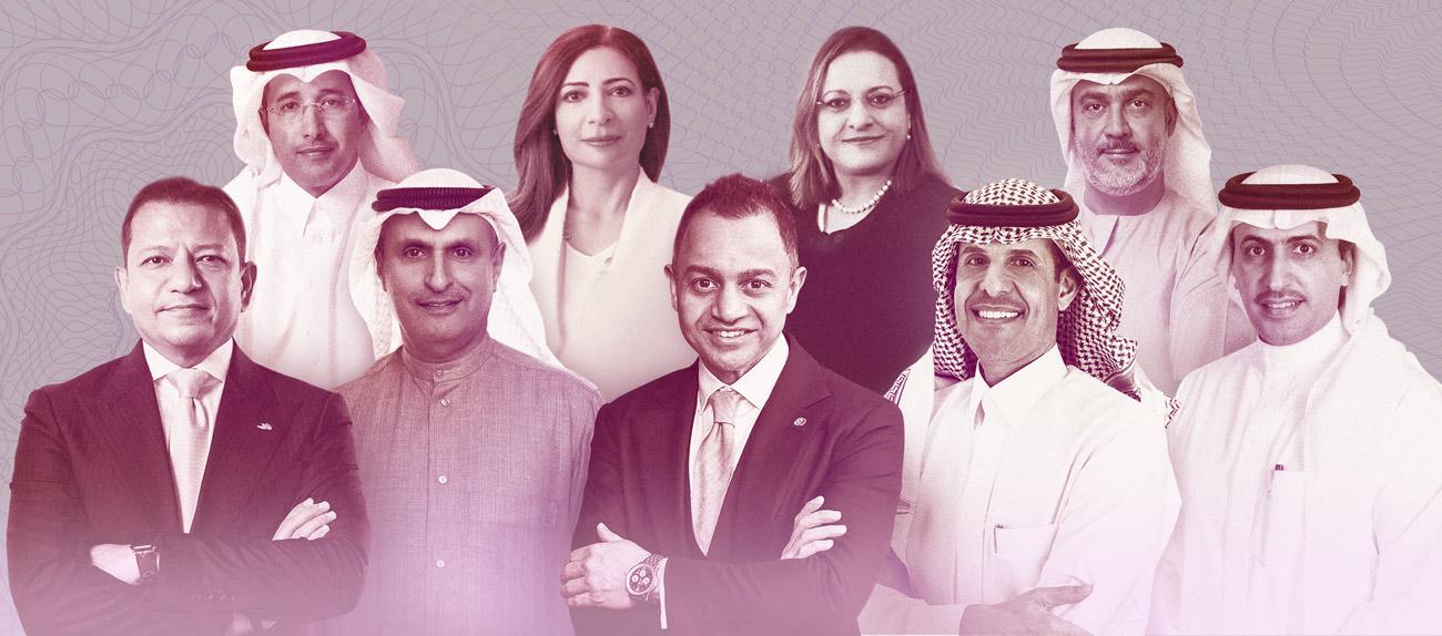 أقوى 50 بنكاً في الشرق الأوسط
