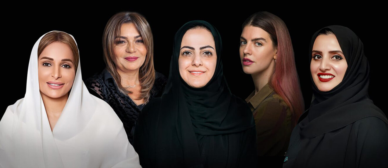 The Middle East's Power Businesswomen 2021