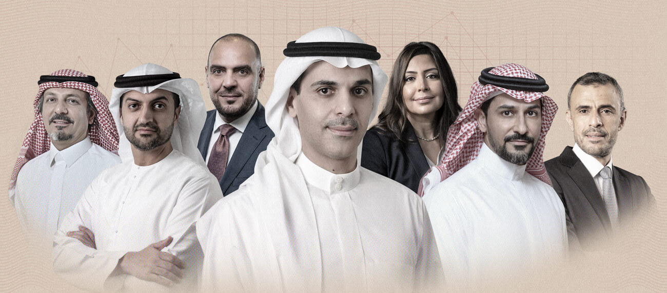 The Middle East's 30 Biggest Asset Managers 2021