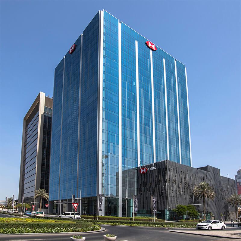 المقر الرئيسي لبنك (HSBC) بالشرق الأوسط